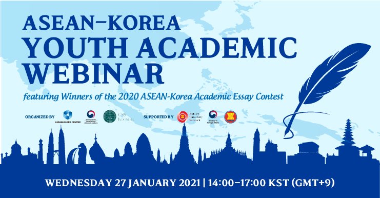 ASEAN-Korea Youth Academic Webinar
